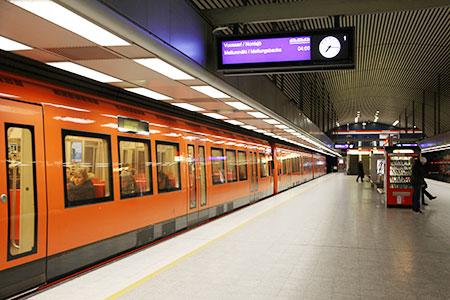Mellunmäki Metro