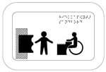 Hiekkapöytä. Kuvassa vasemmalla on hiekkapöytä kuvattuna ylhäältäpäin. Keskellä on lapsen hahmo ja oikeassa reunassa pyörätuolissa istuva henkilö hiekkapöydän ääressä. Oikeassa yläkulmassa on pistekirjoitusteksti. Valkoinen tausta.