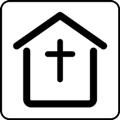 Kirkko. Kuvassa on harjakattoinen rakennus, jonka sisällä pieni risti. Valkoinen tausta.