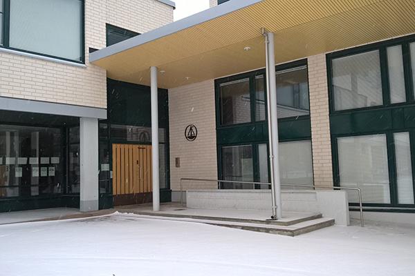 Picture of unit: Afternoon activities / Puistopolku Comprehensive School, Lower Stage, Punakiventien toimintapaikka, Pilke päiväkodit Oy
