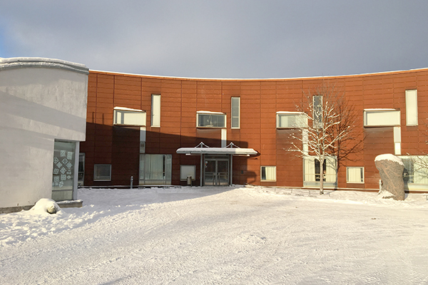 Picture of location: Afternoon activities / Pukinmäki Comprehensive School, Lower and Upper Stages / TOI, Education Division