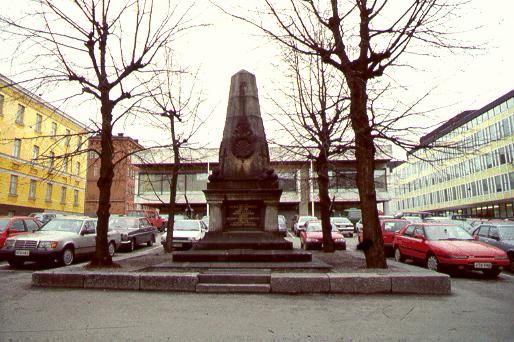 Kuva toimipisteestä: Gornij Dubnjakin taistelun muistomerkki