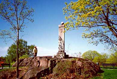 Kuva toimipisteestä: Kustaa II Aadolfin maapäivien obeliski