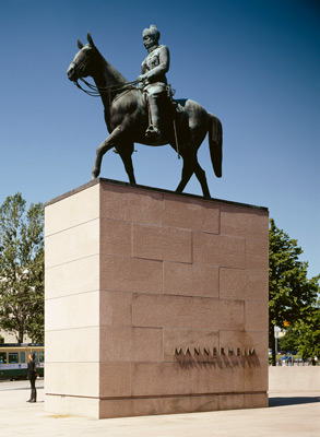 Aimo Tukiainen: Marsalkka Mannerheim / Marchal Mannerheim, 1960. You may not use this photo for commercial purposes. © Photo: Helsinki Art Museum / Yehia Eweis