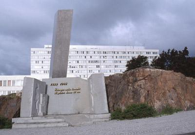 Picture of location: Sodanajan naisen muistomerkki / Memorial to Women in Times of War