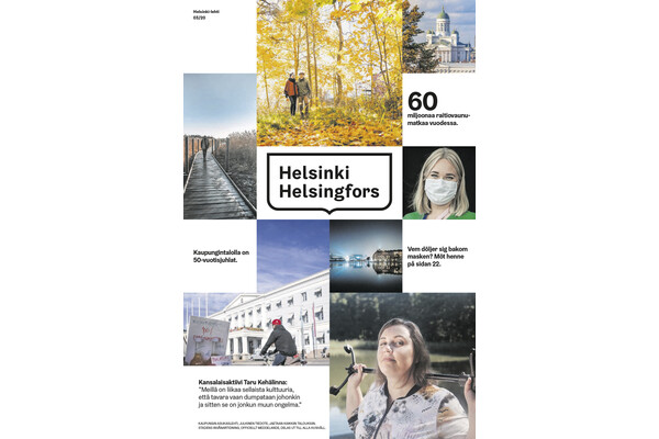 The image of the latest Helsinki-lehti.